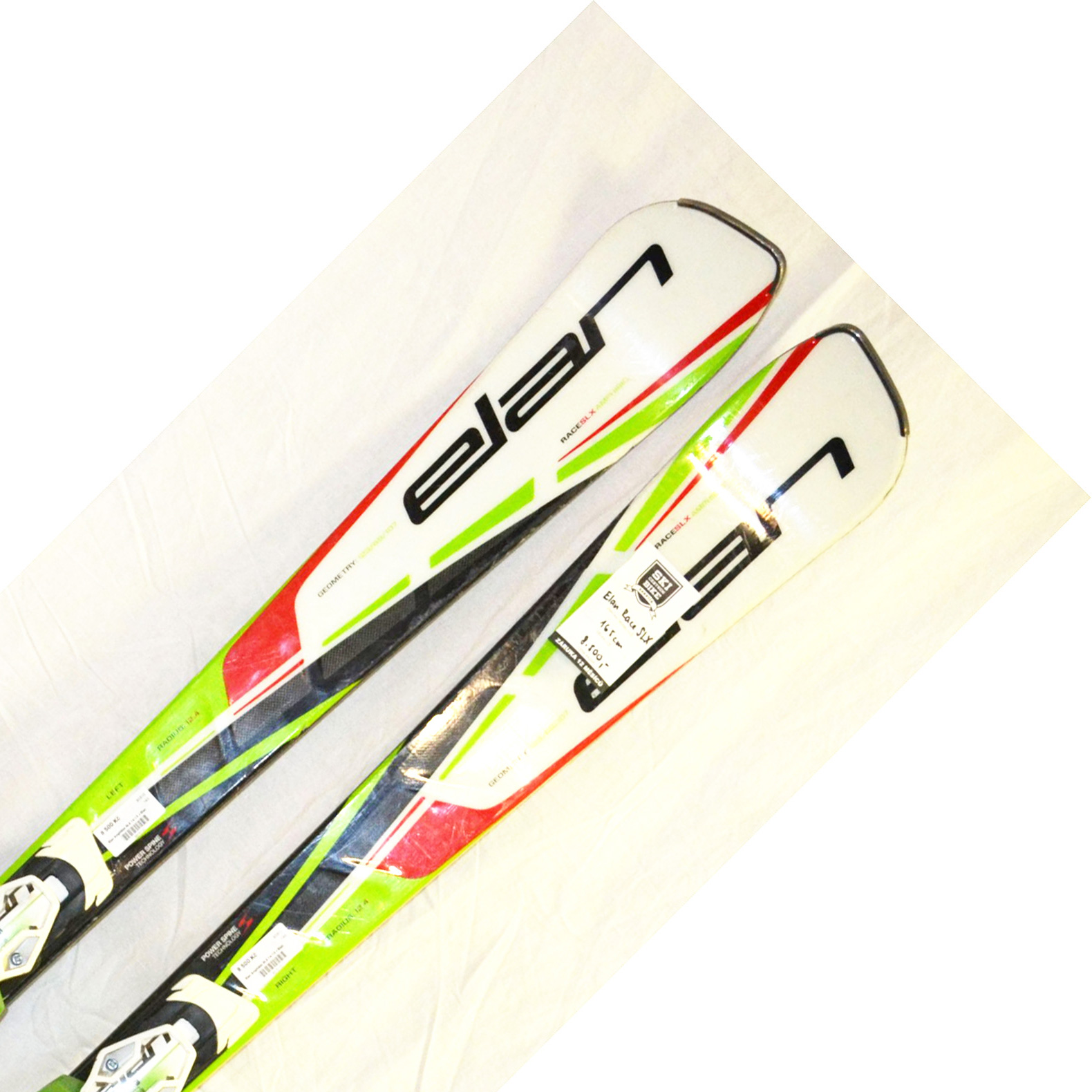 Bazar - sjezdové lyže Elan Amphibio SLX 14/15 + Elan ELX12 165cm 165